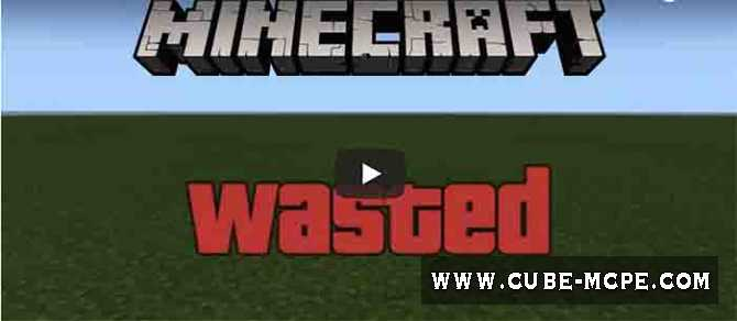 Текстуры GTA Wasted Screen 1.4/1.3/1.2.13