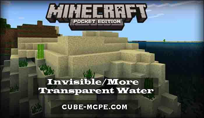 Текстуры Invisible/More Transparent Water Pack 1.6/1.5/1.4