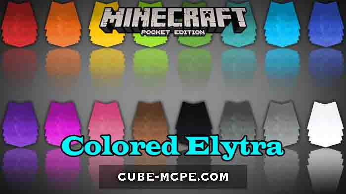 Текстуры Colored Elytra 1.6/1.5/1.4
