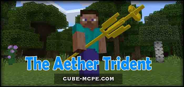 Мод The Aether Trident 1.6/1.5/1.4
